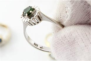 Weißgold Ring Ankauf